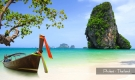 ABKSQ BANGKOK – PATTAYA – PHUKET plus CHOCOLATE VILLE 07H  19 & 23 DEC 2016  BY: SINGAPORE AIRLINES