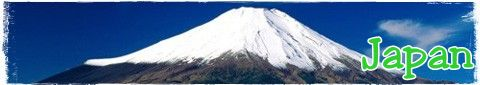 JAPAN HONSHU Saver 7H 12 & 28 Apr, 11 & 26 Mei 2014
