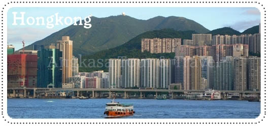 AHFCX - HONG KONG DISNEY-SHENZHEN-MACAU 06H  04, & 05 JUL 2016  BY: CATHAY PACIFIC