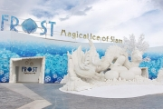 ABLTG TREASURE of THAILAND with  MAGICAL ICE Of SIAM  STAR 08D 26 DEC BY: THAI AIRWAYS