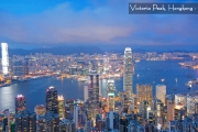 AH2GA HONG KONG – SHENZHEN – MACAU with SKY TERRACE 428 - 06H/04M : JAN 04 & 25 // FEB 07 & 22 // MAR 07 & 28 // APR 04 & 18 // MAY 09 & 14 - BY: GA)