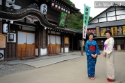 AJXGA - JAPAN SHIRAKAWAGO WITH EDO WONDERLAND STAR 7H/5M BY: GARUDA INDONESIA