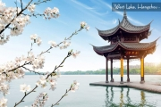 CW1GA - WONDERFUL CHINA with SANGUO CITY SAVER 08H/06M 2020 : 2020: JAN 18 // FEB 22 // MAR 21 // APR 18 BY : GA