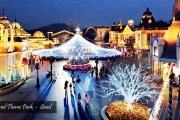 Lebaran  KOREA SONATA + EVERLAND 5D -  Dep : 20-24 May 2020   By Garuda Indonesia