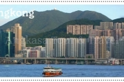 AH5MH - HONGKONG – SHENZHEN – MACAU SAVER 06H 2018: 13 AUG // 10 SEP // 19 NOV BY: MALAYSIA AIRLINES