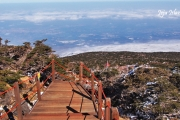 AR6GA - KOREA JEJU with SKI EXPERIENCE SAVER 07H/05M -  2020:   FEB 08 & 22 BY: GA