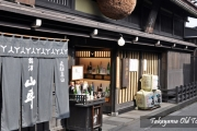 AJ6SQ - JAPAN SHIRAKAWAGO WITH NABANA NO SATO  7H/4M - 2019 : NOV 02 BY: SQ