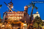 CWHSQ - WONDERFUL CHINA SHANGHAI DISNEYLAND with PREMIUM OUTLET STAR 08H/06M - 26 DEC 2018 - BY : SINGAPORE AIRLINES